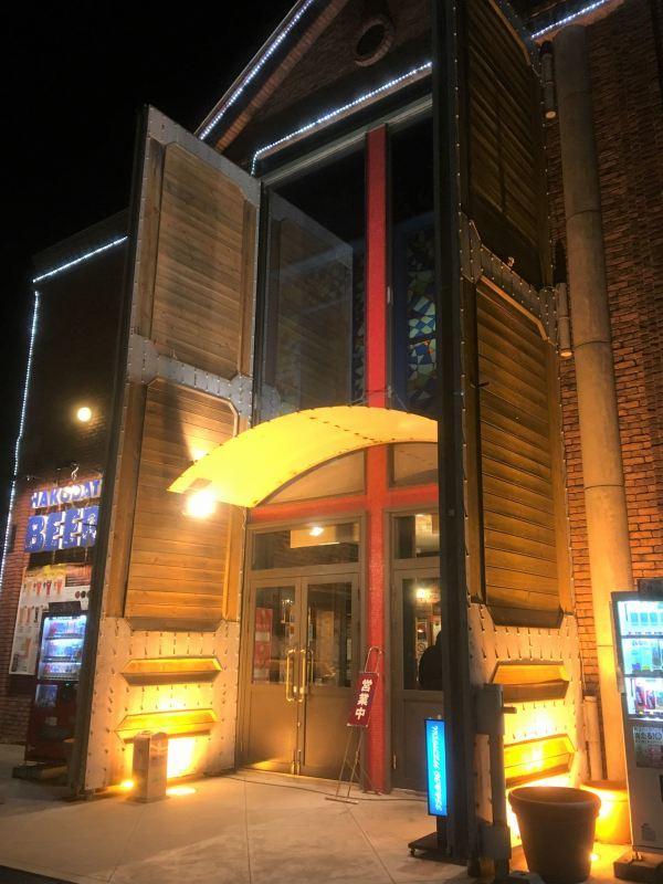 新幹線で北海道へ(2)函館の夜景_a0148206_20244190.jpg