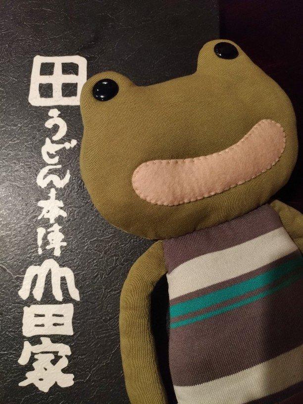 2019年秋 四国~しまなみ海道の旅07(2日目:うどん県)_b0044915_10004268.jpg