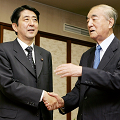 NHKの中曽根賛美の偏向 - 「日米同盟の強化」と「戦後日本の総決算」_c0315619_14212440.png