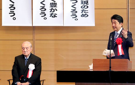 NHKの中曽根賛美の偏向 - 「日米同盟の強化」と「戦後日本の総決算」_c0315619_14282311.png