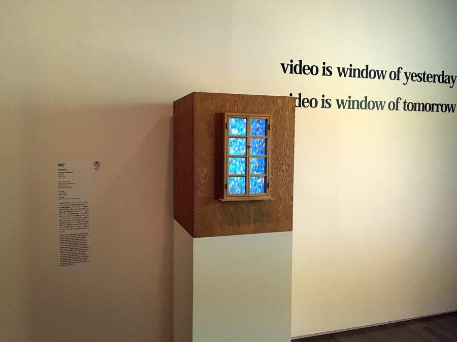 窓展/国立近代美術館_c0225122_17262186.jpg