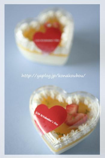 2月のお菓子・オレンジのチーズムース_a0392423_00251349.jpg