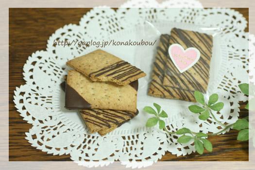 2月のお菓子・チーズクラッカー_a0392423_00251381.jpg