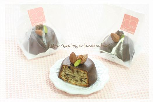 2月のお菓子・おとなチョコ_a0392423_00251395.jpg