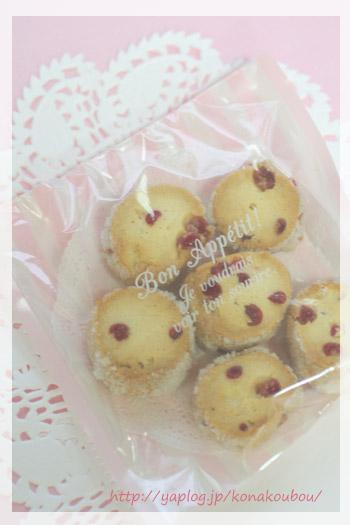 3月のお菓子・苺つぶクッキー_a0392423_00252138.jpg