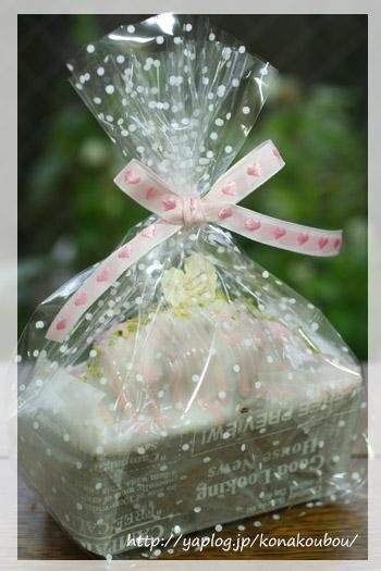 3月のお菓子・クランベリーのミニケーキ_a0392423_00252160.jpg
