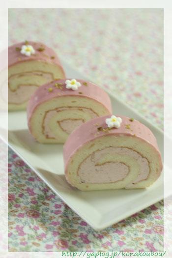 4月のお菓子・ピンクのロールケーキ2016_a0392423_00252856.jpg