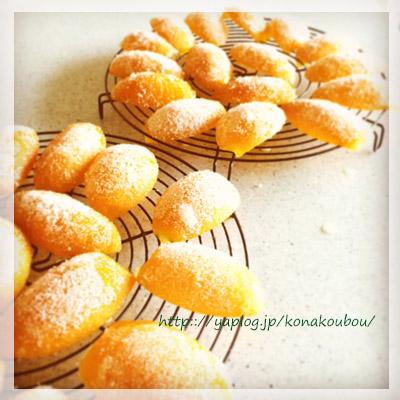4月のお菓子・特別なケーキ_a0392423_00252952.jpg