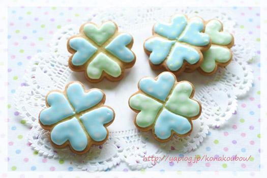4月のお菓子・よつばのクローバークッキー_a0392423_00252979.jpg