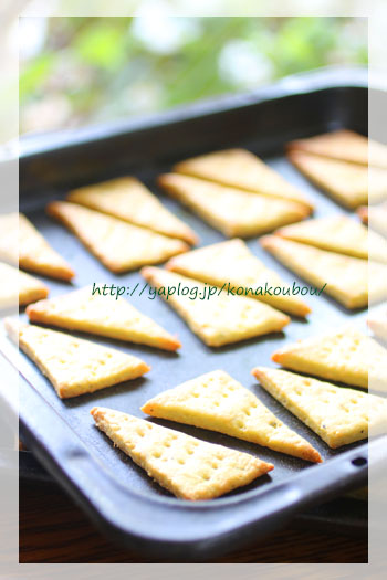 6月のお菓子・アボカドチーズクッキー_a0392423_00254363.jpg