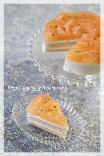6月のお菓子・グレープフルーツとヨーグルト_a0392423_00254427.jpg