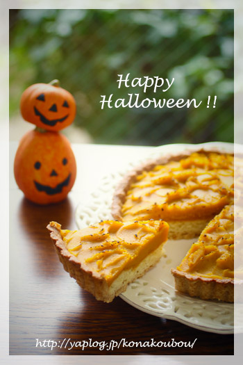 Happy Halloween !_a0392423_00260969.jpg