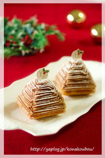 クリスマスのお菓子たち・モンブラン_a0392423_00261359.jpg