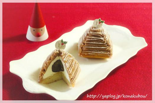 クリスマスのお菓子たち・モンブラン_a0392423_00261420.jpg