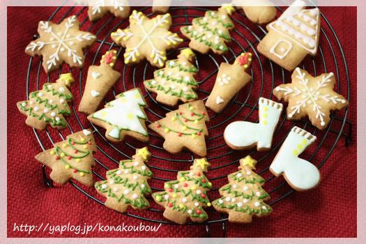 クリスマスのお菓子・オーナメントクッキー_a0392423_00261445.jpg