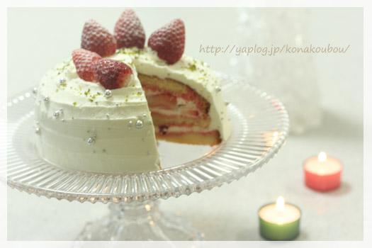 クリスマスのお菓子・ミルクドーム_a0392423_00261461.jpg