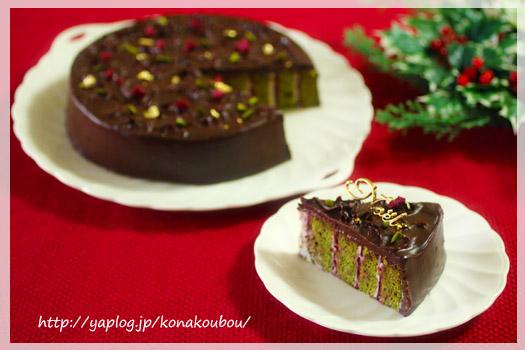クリスマスのお菓子・ノエル2016_a0392423_00261588.jpg
