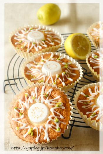 1月のお菓子・レモンと米粉のシフォン_a0392423_00261993.jpg