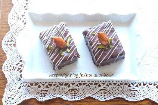 2月のお菓子・チョコレートフルーツケーキ_a0392423_00262366.jpg