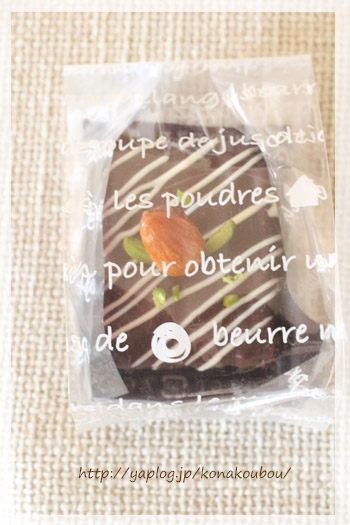 2月のお菓子・チョコレートフルーツケーキ_a0392423_00262398.jpg