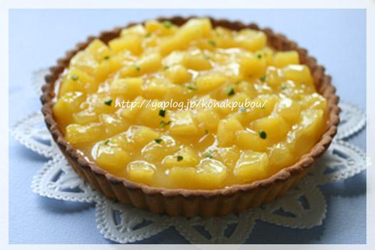 4月のお菓子・パインとチーズのタルト_a0392423_00263522.jpg