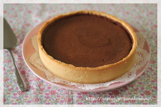 4月のお菓子・チョコレートミルクタルト_a0392423_00263563.jpg