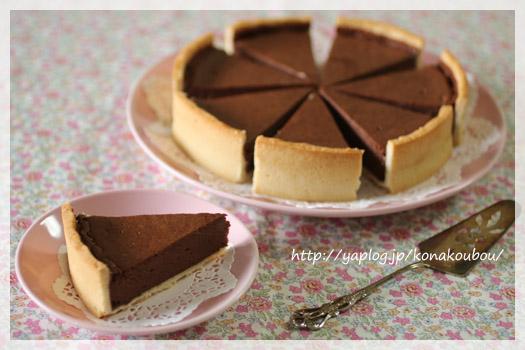 4月のお菓子・チョコレートミルクタルト_a0392423_00263586.jpg