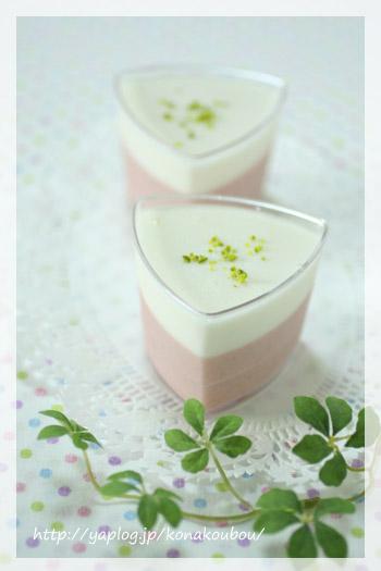 5月のお菓子・大麦と苺のムース_a0392423_00264307.jpg