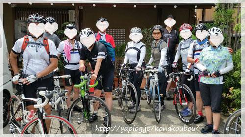 鶴見川サイクリング_a0392423_00270208.jpg