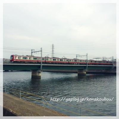 鶴見川サイクリング_a0392423_00270260.jpg