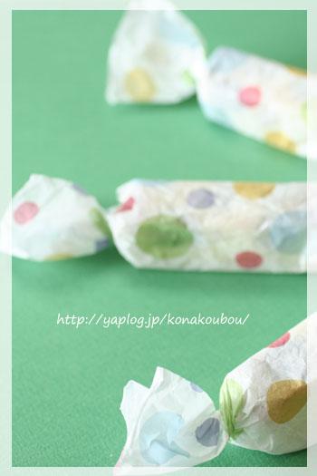 そういえば、のお菓子から…_a0392423_00270418.jpg
