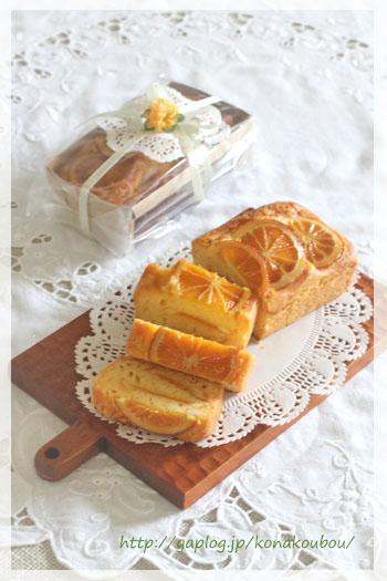 8月のお菓子・ノンバターのオレンジケーキ_a0392423_00270425.jpg