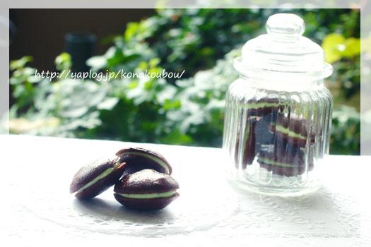 8月のお菓子・チョコミントソフトクッキー_a0392423_00270567.jpg