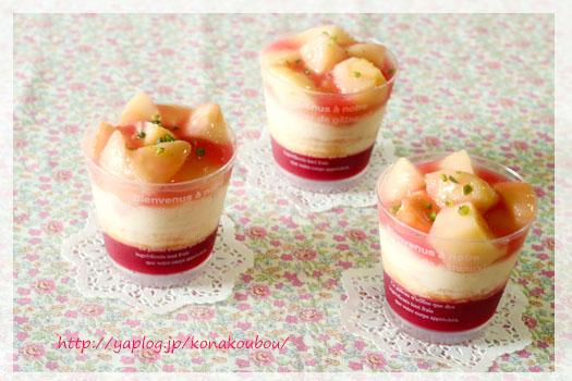 8月のお菓子・桃のトライフル風_a0392423_00270600.jpg