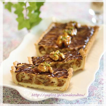 9月のお菓子・カラメル胡桃とチーズのタルト_a0392423_00271496.jpg