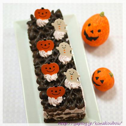 10月のお菓子・ハロウィンシュー_a0392423_00272439.jpg