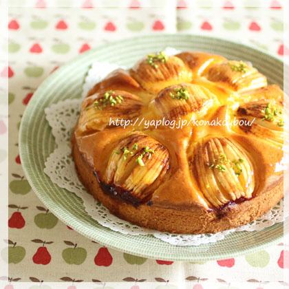 11月のお菓子・ごろんと林檎のケーキ_a0392423_00273291.jpg