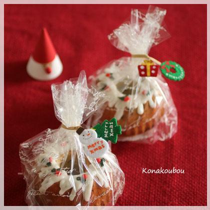 クリスマスのお菓子・林檎のミニクグロフ_a0392423_00273804.jpg
