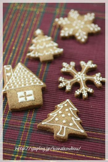 クリスマスのお菓子・オーナメントクッキー_a0392423_00273856.jpg
