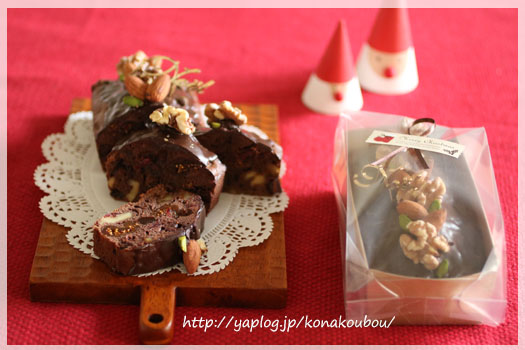 クリスマスのお菓子・チョコフルーツケーキ_a0392423_00273961.jpg