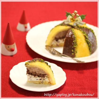 クリスマスのお菓子・ズコット_a0392423_00274028.jpg