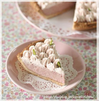 2月のお菓子・苺ミルクパイ_a0392423_00275722.jpg