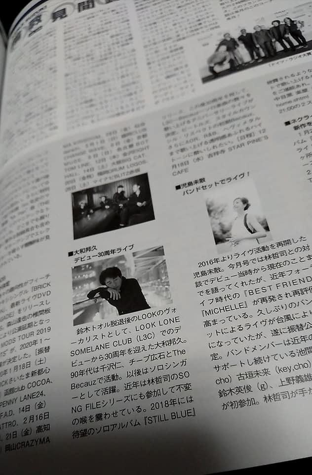 林哲司さんのPlayer対談_d0353129_19542334.jpg