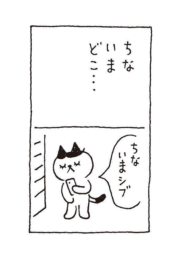 a0249132_13571741.jpg