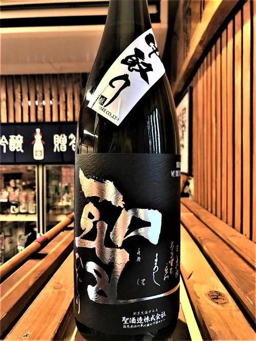 【日本酒】聖HIJIRI🎯中取り 純米吟醸 無濾過生酒 富山産五百万石50磨き 限定 新酒令和1BY🆕_e0173738_11175813.jpg