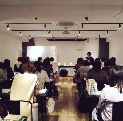 191130  「手帳セラピー祭」東京・渋谷でした!_f0164842_13404752.png