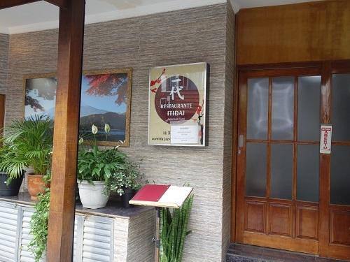 サンパウロ日本人街でSUSHI SIMPLESⅠを食べた_c0030645_05244789.jpg