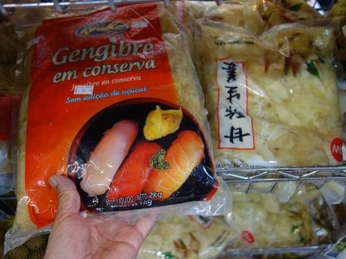 サンパウロ日本人街でSUSHI SIMPLESⅠを食べた_c0030645_05252332.jpg