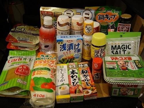 サンパウロ日本人街でSUSHI SIMPLESⅠを食べた_c0030645_05520807.jpg