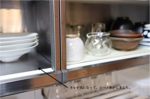 システムキッチン 新商品?ロングセラー? _e0343145_14291636.jpg